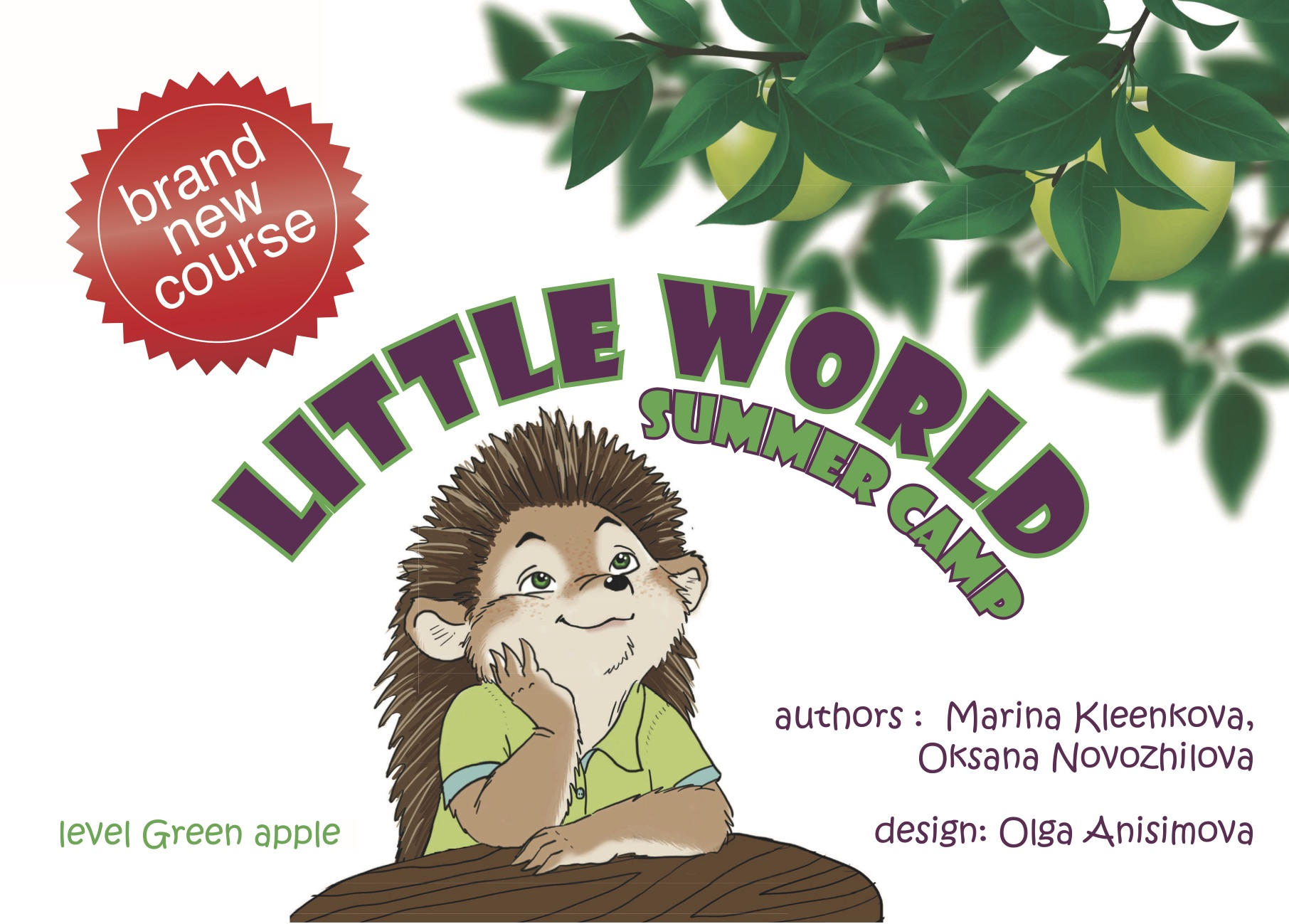 Новый курс английского языка Little World